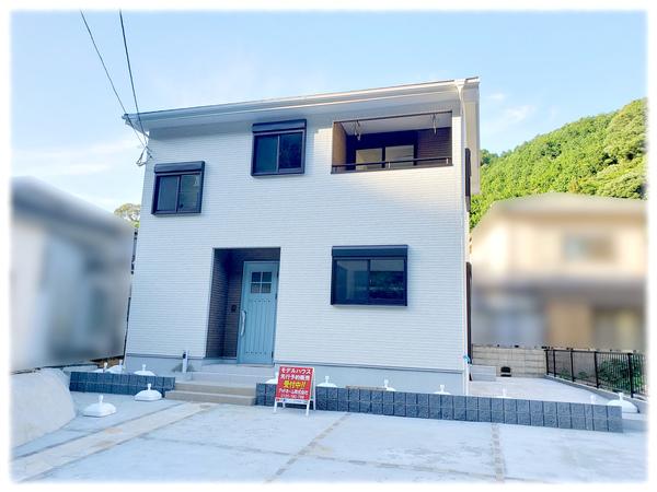 茂木町 新モデルハウスいよいよ明日オープンです♪