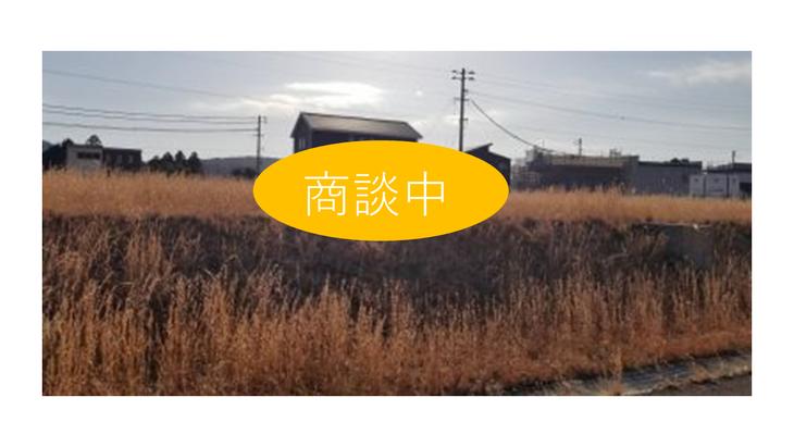 長崎市豊洋台2丁目 【71-15】◆ご商談中◆
